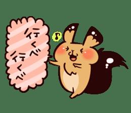 Hokkaido's risu2 sticker #1185172