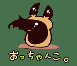Hokkaido's risu2 sticker #1185179