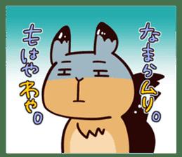 Hokkaido's risu2 sticker #1185180