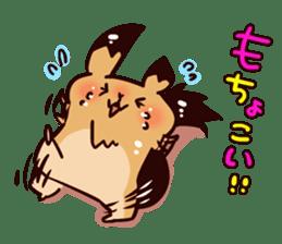 Hokkaido's risu2 sticker #1185181