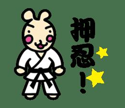 usainu (rabbit dog) : KARATE LOVE sticker #1185226