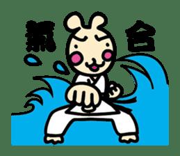 usainu (rabbit dog) : KARATE LOVE sticker #1185228