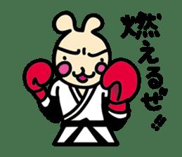 usainu (rabbit dog) : KARATE LOVE sticker #1185230
