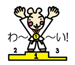 usainu (rabbit dog) : KARATE LOVE sticker #1185233