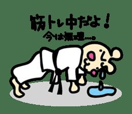 usainu (rabbit dog) : KARATE LOVE sticker #1185234