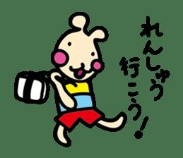 usainu (rabbit dog) : KARATE LOVE sticker #1185235