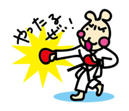 usainu (rabbit dog) : KARATE LOVE sticker #1185236