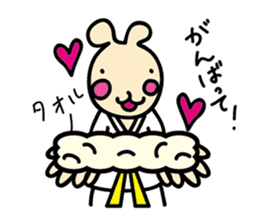 usainu (rabbit dog) : KARATE LOVE sticker #1185240