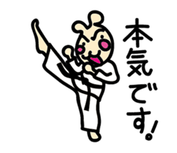 usainu (rabbit dog) : KARATE LOVE sticker #1185242
