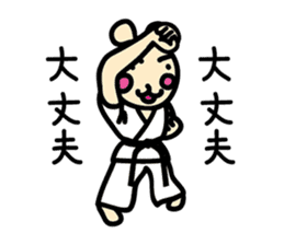 usainu (rabbit dog) : KARATE LOVE sticker #1185247