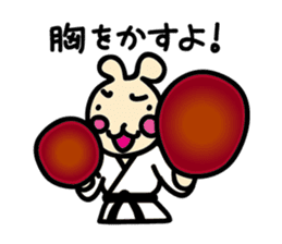 usainu (rabbit dog) : KARATE LOVE sticker #1185252