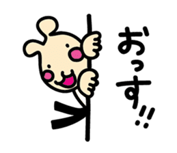 usainu (rabbit dog) : KARATE LOVE sticker #1185254