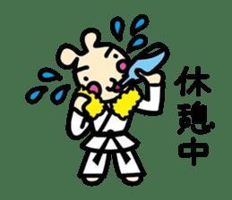 usainu (rabbit dog) : KARATE LOVE sticker #1185257