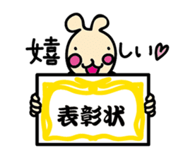 usainu (rabbit dog) : KARATE LOVE sticker #1185261