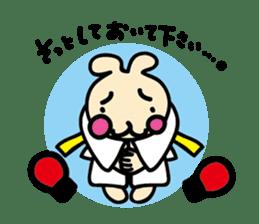 usainu (rabbit dog) : KARATE LOVE sticker #1185263