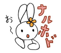 a stuffed rabbit sticker #1185433