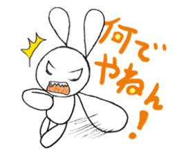 a stuffed rabbit sticker #1185434