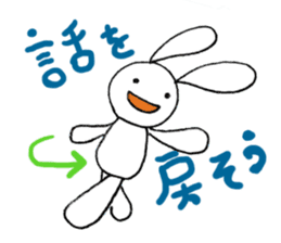 a stuffed rabbit sticker #1185437
