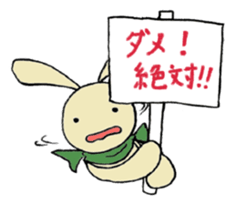 a stuffed rabbit sticker #1185443