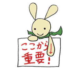 a stuffed rabbit sticker #1185444