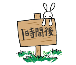 a stuffed rabbit sticker #1185446