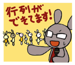 a stuffed rabbit sticker #1185450