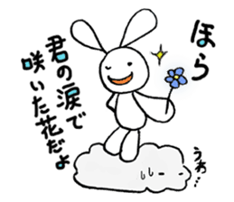 a stuffed rabbit sticker #1185455