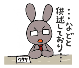 a stuffed rabbit sticker #1185463