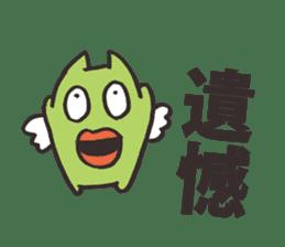 Good Evil Spirit sticker #1185506