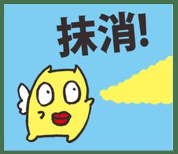 Good Evil Spirit sticker #1185507