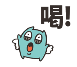 Good Evil Spirit sticker #1185510