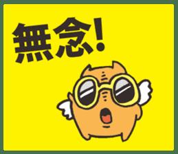 Good Evil Spirit sticker #1185511