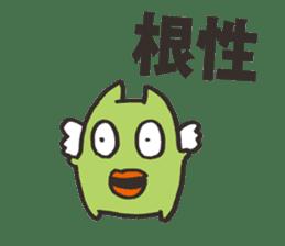 Good Evil Spirit sticker #1185514