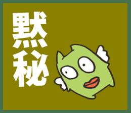 Good Evil Spirit sticker #1185515