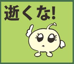 Good Evil Spirit sticker #1185517
