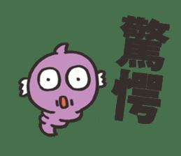 Good Evil Spirit sticker #1185520