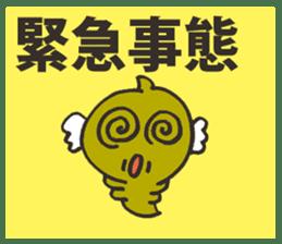 Good Evil Spirit sticker #1185521