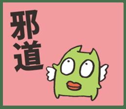 Good Evil Spirit sticker #1185523