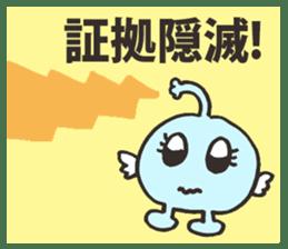 Good Evil Spirit sticker #1185525
