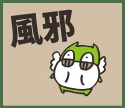 Good Evil Spirit sticker #1185527