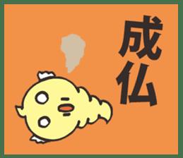 Good Evil Spirit sticker #1185529