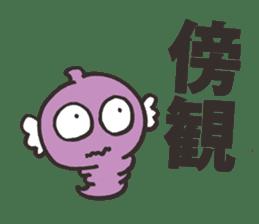 Good Evil Spirit sticker #1185536