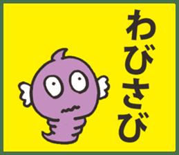 Good Evil Spirit sticker #1185537