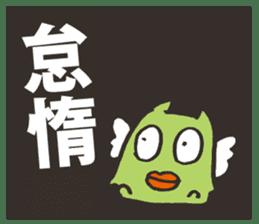 Good Evil Spirit sticker #1185539