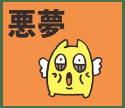 Good Evil Spirit sticker #1185543