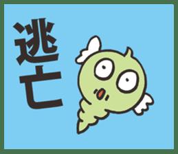 Good Evil Spirit sticker #1185545