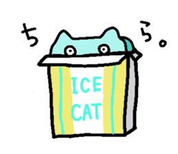 ice cat sticker #1185845