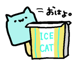 ice cat sticker #1185854