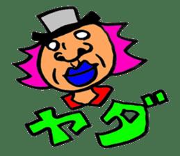 HattoMan sticker #1186901