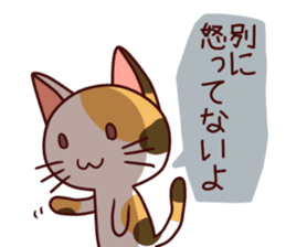 stamp of the Siamese cat 2 sticker #1187123